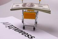 速卖通上线新功能,卖家可自行设置商品搭配优惠促销价格