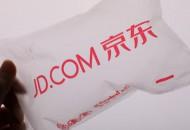 惠普与京东签署无界零售合作协议
