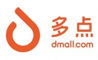 物美超市新零售落地 Dmall开始试运营