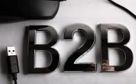 科技赋能B2B供应链新生态