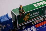 """快递""""限塑令""""验收 绿色邮政再推广"""