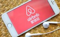 霸业未成将帅离席 Airbnb入华再遇挑战