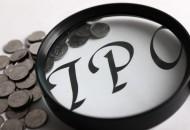 中源家居首次公开发行股票招股说明书,准备上市