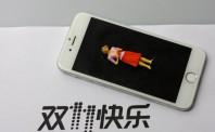 阿里CEO张勇: 今年天猫双11将助力100个中国品牌走向海外