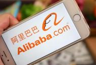 阿里CEO张勇谈新外贸:商品出口不等于品牌出海