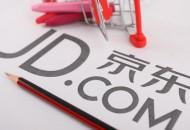 京东助力电子面单 响应国家环保政策