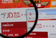 京东:禁止商品主图滥用标签