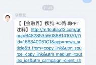 李彦宏关心搜狗IPO消息推送 王小川回应:这是真的