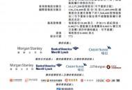 阅文集团确认发行价 市值近500亿港元