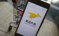 王兴否认美团点评赴美IPO传闻