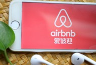 Airbnb爱彼迎公布中国新战略