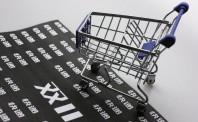 国家鼓励实体零售转型 天猫在双11期间交答卷