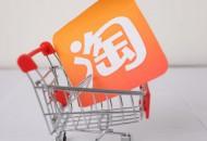 男性也爱买买买 网购占比达44%