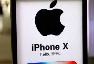 苹果市值超过1万亿美元 或要到2018一季度财报发布后