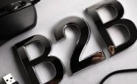 快消品B2B所要具备的六大能力