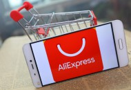 速卖通发布每日物流动态 为消费者提供物流资讯