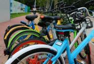 深圳共享单车迎来整治期 企业押金逾期不退或被罚五万