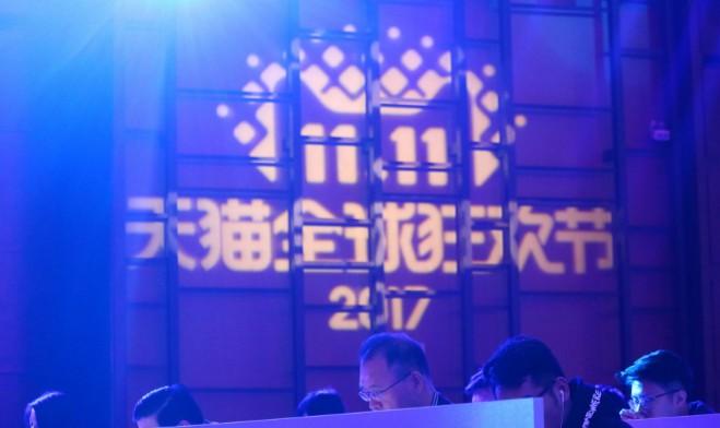 双十一国际化 共享数字经济发展机遇_跨境电商_电商报