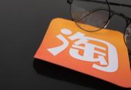 中国厂商造仿冒高达模型被追刑责 相关淘宝店遭查处
