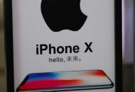 iPhone 8化身南美洲蝴蝶 引发全美智能手机市场小飓风