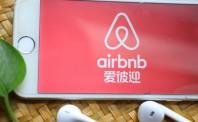 Airbnb收购Accomable 提升对残疾人士友好度