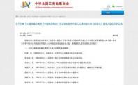 李彦宏、刘强东等14人被提名中国民间商会副会长