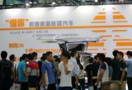 新能源物流汽车快速发展,运力科技化引领潮流