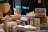 双11后遗症:废弃包装该何去何从