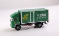 速卖通中国邮政挂号小包使用技巧