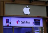iPhone X黄牛价下降 最贵旗舰机被质疑有硬伤