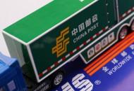 邮政与中国铁路达成合作 寄递网点将售火车票