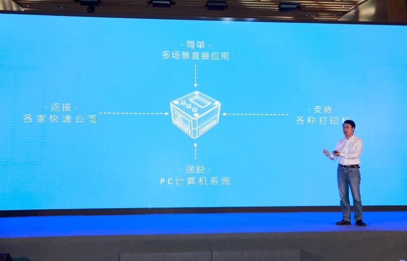 快递100推出收件端、云盒等系列云服务产品 开启轻智能收寄时代_物流_电商报