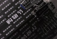 PingPong黑五总交易额达3.15亿美元