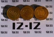 """马来西亚""""双12""""平均消费76美元 远超""""双11"""""""