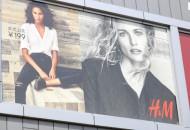 H&M亚洲业绩增速放缓 放开渠道增加销量