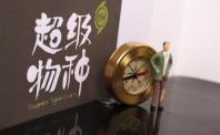新零售:阿里腾讯与京东的三国群雄