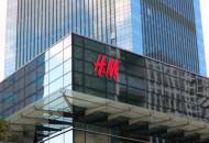 """H&M开启自救计划:加快线上布局增销 推出新品牌""""洗白"""""""