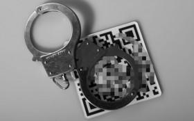 条码支付迎来分级限额制  支付宝、微信纷纷响应