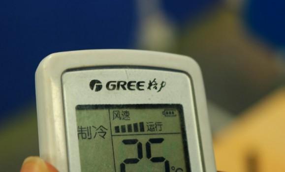 """空调市场遇""""天时地利"""" 高端化消费趋势明显"""