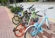 共享单车企业不得默认使用用户信息