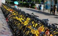 运维眼中的共享单车:行业正经历变化
