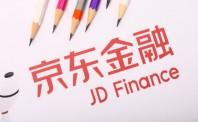 京东金融联姻阵营扩大  频频加码证券业务