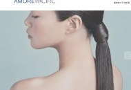 爱茉莉太平洋品牌在华受挫 业绩下滑监管加严