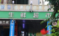 京东7Fresh欲年内覆盖北京 中小生鲜电商前景忧
