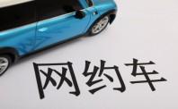 美团打车将登陆北京 司机奖励丰厚