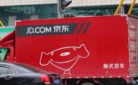 京东未来两年将销售20亿欧元法国商品