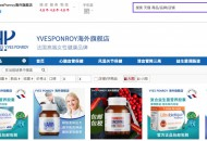 Shopal携手法国第一大健康集团Ponroy Sante 实现国内电商平台全渠道互通