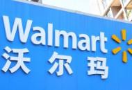 沃尔玛山姆会员店持续加码电商 与京东全渠道深化合作