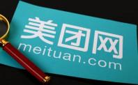 美团点评升级不断 欲做中国米其林品牌