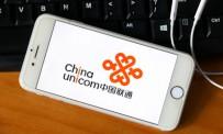 中国5G进入商用冲刺关键年